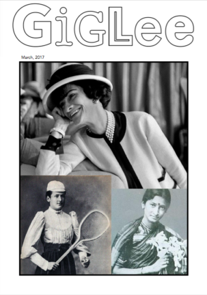 Women's History Month March Issue