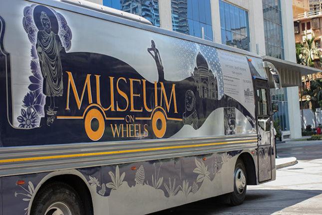 Citi Museum on Wheels