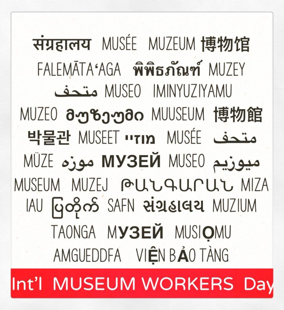 Int'l Museum Workers Day
