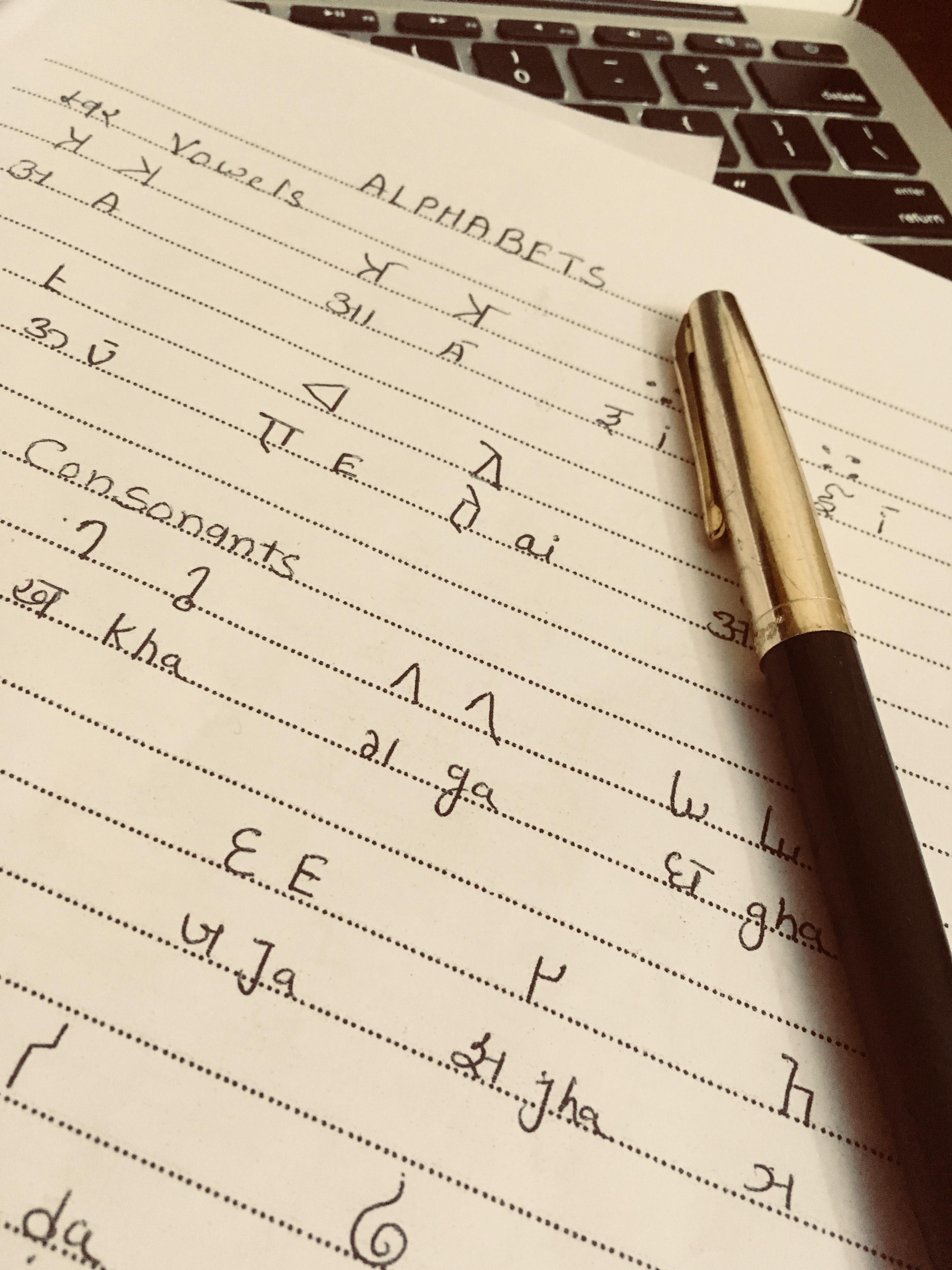 A Crash Course on Brahmi: India's oldest Script